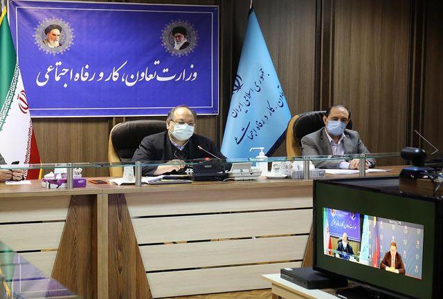 تبادل نیروی کار میان ایران وروسیه
