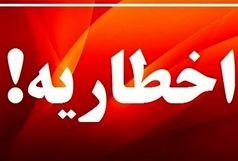 اخطاریه  سازمان هواشناسی درباره بارش شدید برف و باران در 22 استان