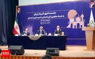 ۲۱ پروژه مقابله با سیلاب در تهران به پایان رسیده است/ ۳۰ پل و بزرگراه در چهار سال گذشته به پایان رسیده است/ افزایش ۳۰۰ درصدی بودجه مقابله با سیلاب