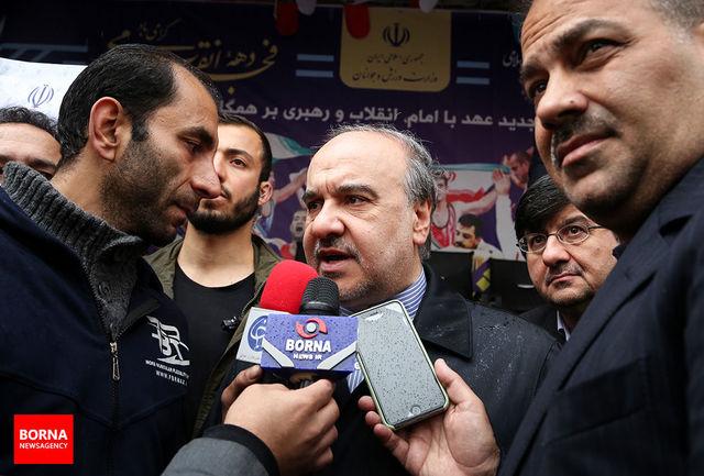 وزیر ورزش و جوانان در راهپیمایی 22 بهمن حضور یافت