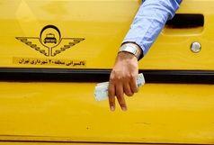 افزایش کرایه تاکسی ممنوع!
