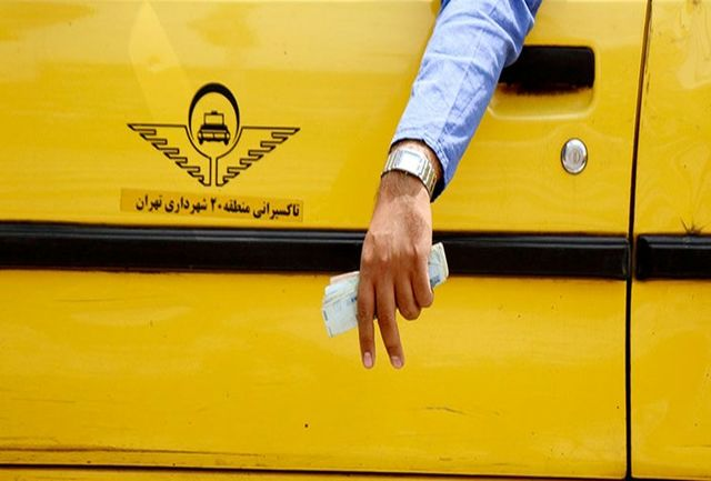 افزایش قیمت تاکسی ها زیر نرخ تورم است/ حداکثر افزایش نرخ تاکسیها 25 درصد
