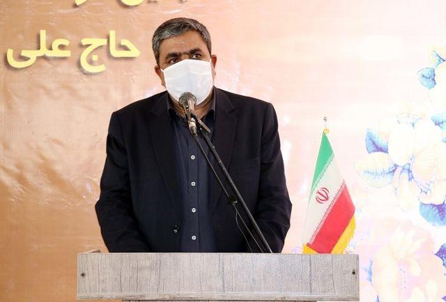 اجرای برنامه ویژه مدرسه (بوم) در آموزش و پرورش استان کرمان