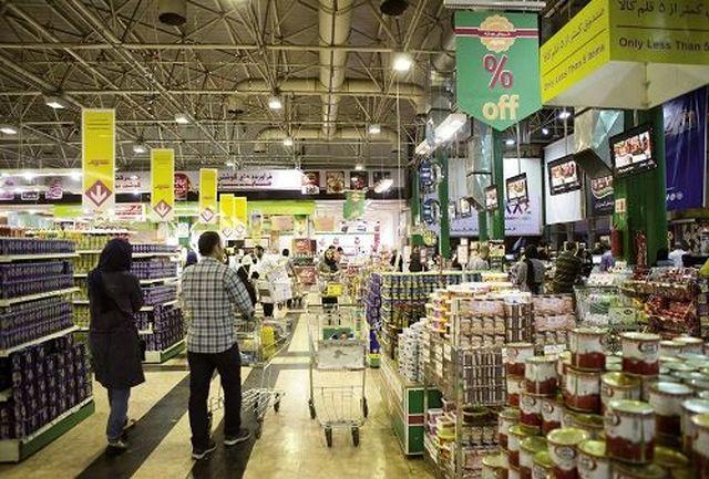 درخواست نمایندگان ازوزیر صمت در خصوص فروشگاه های زنجیره ای کشور