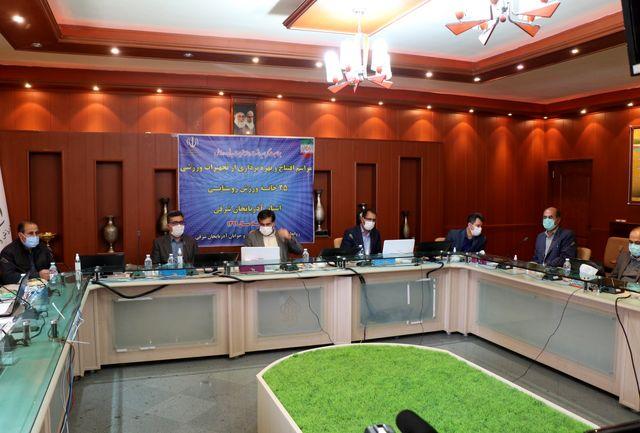افتتاح و تجهیز 25 خانه ورزش روستایی آذربایجان شرقی