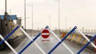 سفر به خمین در نوروز ممنوع است