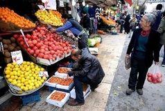 توزیع میوه شب یلدا بدون سود در 14 بازار
