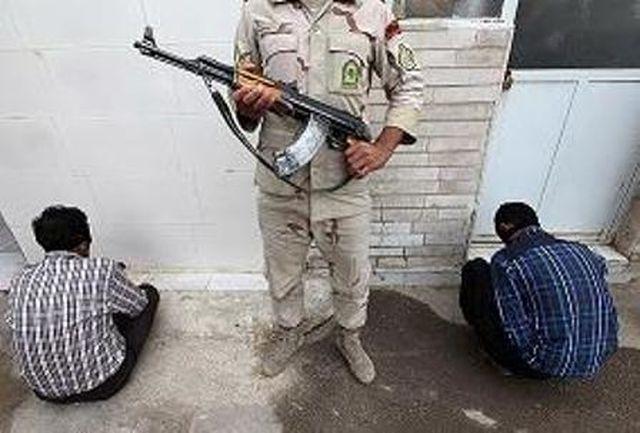 انهدام باند 13 نفره قاچاقچیان مسلح