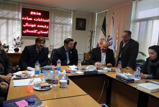 اعضای هیات رئیسه هیات فوتبال استان گلستان انتخاب شدند