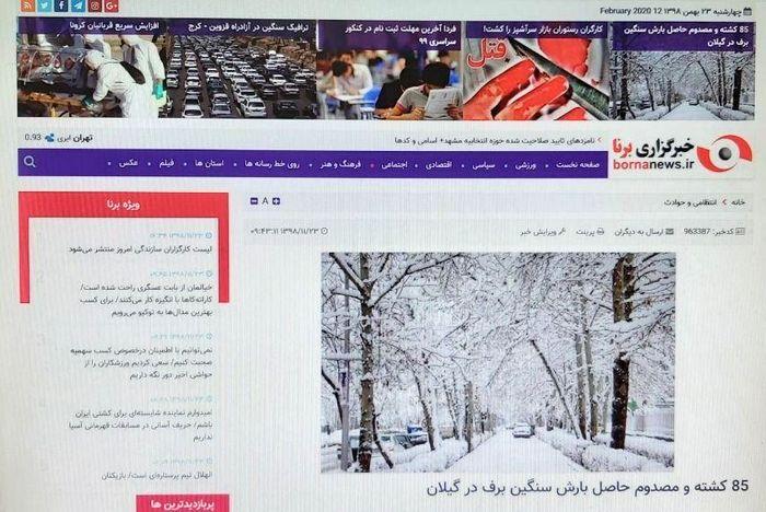 بالاخره آزادراه تهران - شمال افتتاح شد/ برف گیلان را دفن کرد/ هواپیماها همچنان حادثه میآفرینند/ ظفر به مدار نرسید!