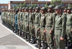 اطلاعیه مهم سازمان وظیفه عمومی برای مشمولان سربازی