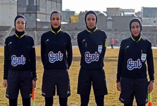 اعلام داوران هفته 16 لیگ برتر فوتبال بانوان