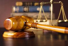 82 درصد اوراق قضائی دادگستری استان به صورت الکترونیکی ابلاغ می شود