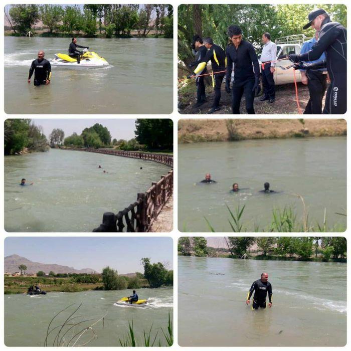 ادامه جستجو برای دختر بچه غرق شده در زاینده رود