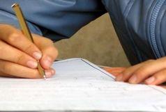 آغاز امتحانات نهایی از ۱۷ خرداد