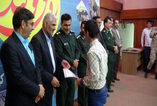 اجرای طرح ایران یار برای ۲ هزار دانشآموز