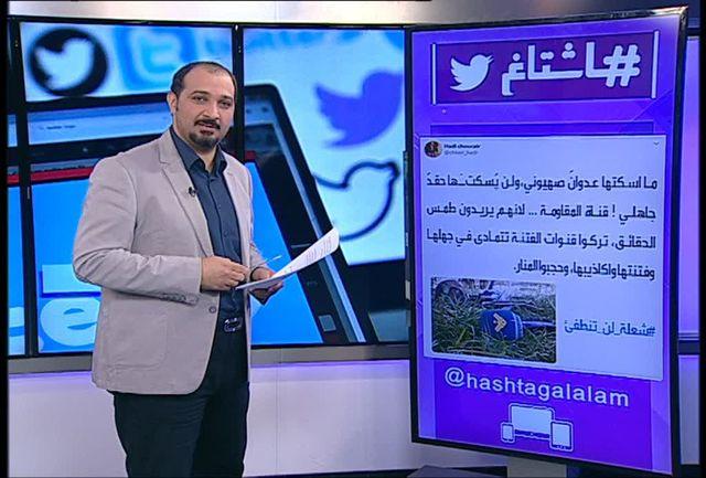 ردپای سعودی ها در ناآرامی های عربستان