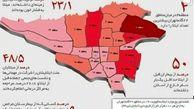 ابتلا به کرونا در کدام مناطق شهر تهران بیشتر است؟