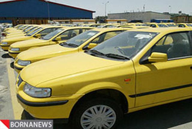 اعلام موافقت فرمانداری تهران با ابلاغ و اجرای افزایش نرخ کرایه تاکسی در شهر تهران