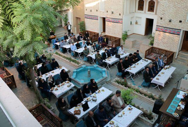 موسسه مردم نهاد اندیشه و امید خادم الحسین به پویش جوانان پیشگامان خدمت و سلامت پیوست