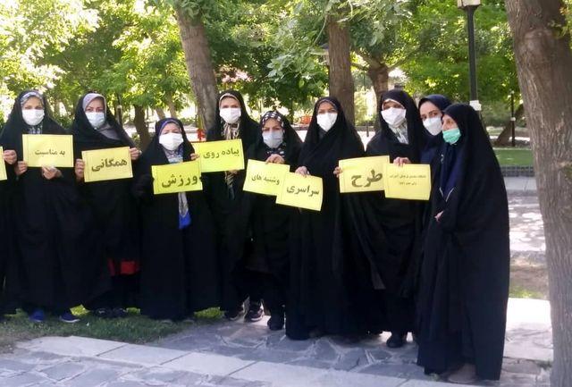 اجرای طرح دوشنبه های پیاده روی در همدان