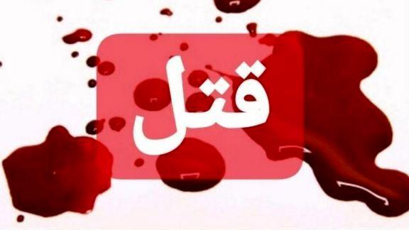 قتل چهار عضو یک خانواده در استان فارس