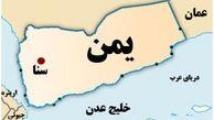 ارتش یمن به جنوب عربستان حمله کرد