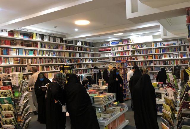 بررسی نحوه توسعه فرهنگ کتاب و کتابخوانی