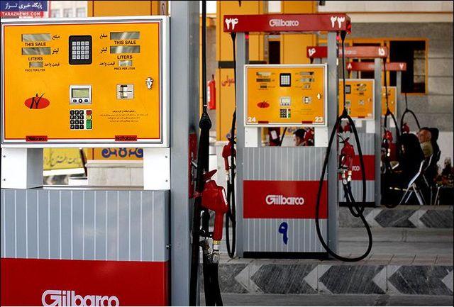 قیمت بنزین سال آینده افزایش نمی یابد