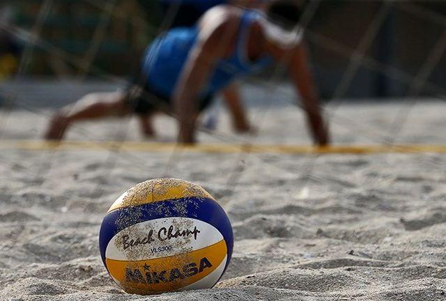 حضور تیم ملی والیبال ساحلی ناشنوایان در مسابقات جهانی