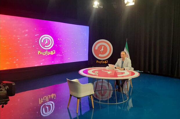رییس ستاد مقابله با کرونا مهمان «تهران ۲۰» میشود