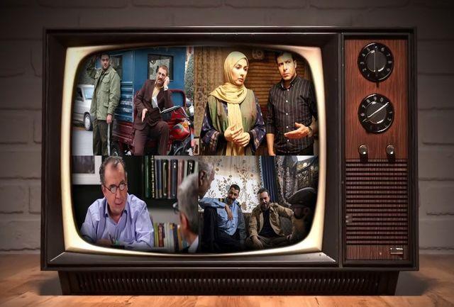 تلویزیون خنده دار....