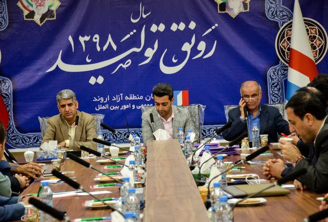 برگزاری هشتمین کنفرانس روابط عمومی های خوزستان در اروند