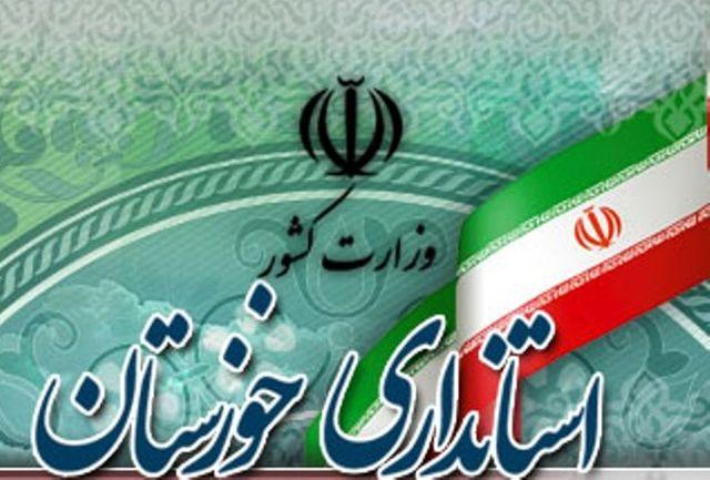 سرپرست جدید اداره کل سیاسی- انتخابات و تقسیمات کشور استانداری خوزستان منصوب شد