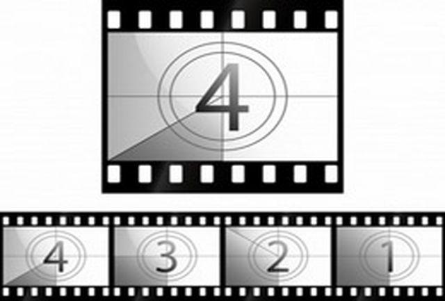 تله فیلم تلویزیونی ساعت صید بر روی میز تدوین