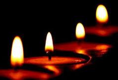 تسلیت وزارت ورزش و جوانان درپی درگذشت لارودی
