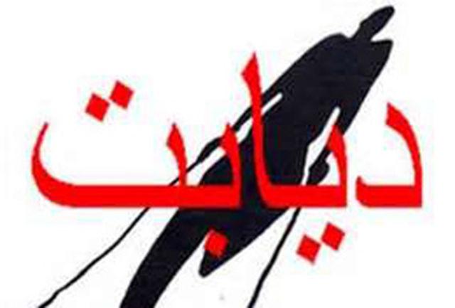 شهر قزوین در بیماری دیابت به رتبه دوم کشور رسید