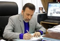 پیشبینی دقیق رییس دفتر رییسجمهور درباره بازی ایران و مراکش