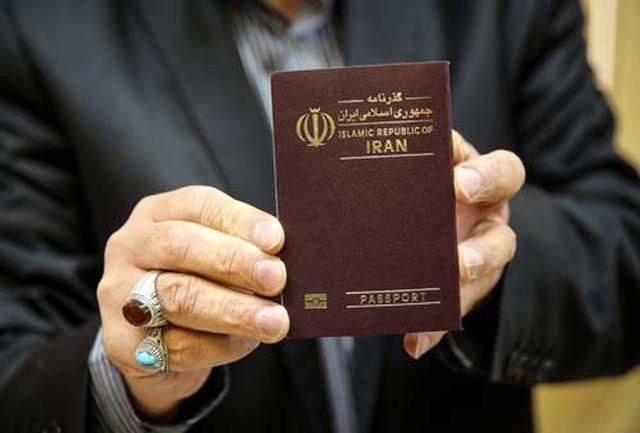 مردم نیازی به مراجعه حضوری به اداره گذرنامه ندارند