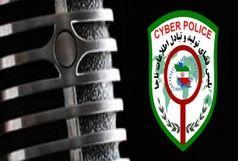 دستگیری ۲ کلاهبردار اینستاگرامی توسط پلیس فتای زنجان
