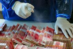 با ارزشترین پولهای جهان آشنا شوید+ عکس