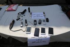 توصیه های پلیس فارس برای پیشگیری از سرقت تلفن همراه