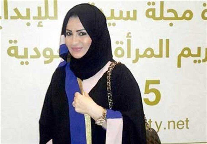 دختر پادشاه عربستان به ۱۰ ماه حبس محکوم شد