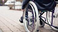جزئیات واریز کمک هزینه معیشت برای معلولان