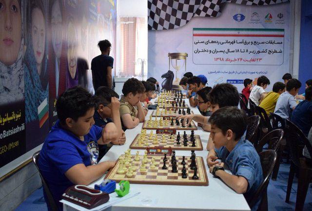 معرفی نفرات برتر مسابقات شطرنج سریع ردههای سنی کشور