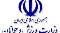 سرپرست دفتر مدیریت عملکرد، بازرسی و رسیدگی به شکایات وزارت ورزش و جوانان منصوب شد