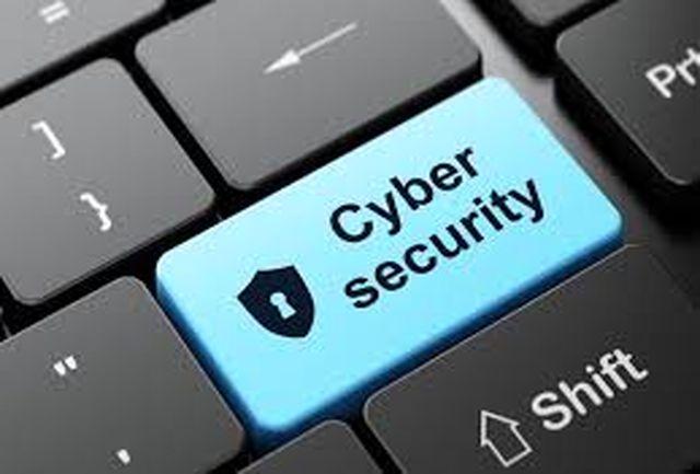 رونمایی از نخستین اطلس سایبری کشور