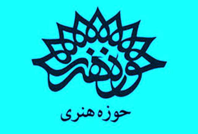 دبیر کارگروه کودک و نوجوان اداره کل امور استانها و مجلس حوزه هنری معرفی شد