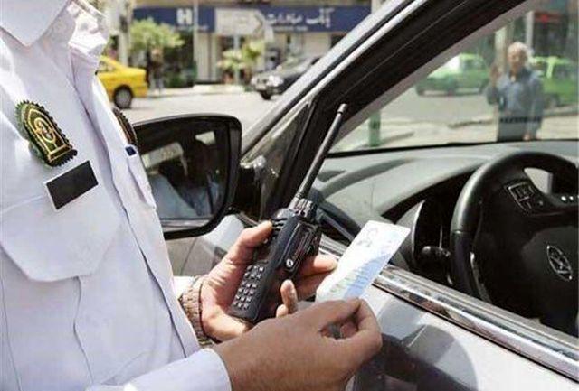 جریمه 30 هزار تومانی برای درج برچسب روی وسایل نقلیه