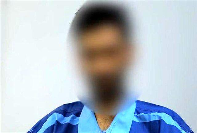 اعتراف قاتل فراری پس از 13 سال